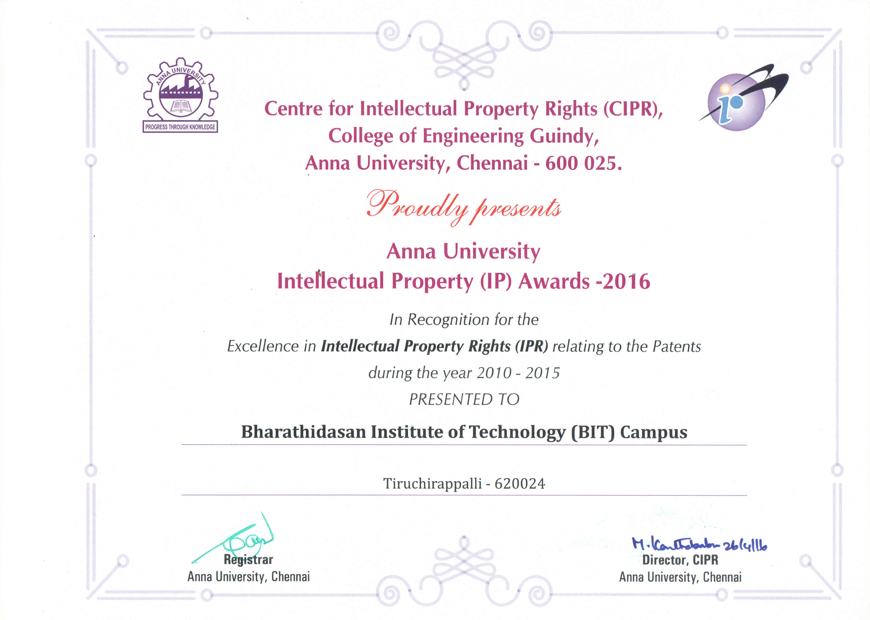 Anna university bit campus anna university intellectual propertyip awards for 2016 to bharthidasan institute of technology bit campus tiruchirappalli yadclub Choice Image